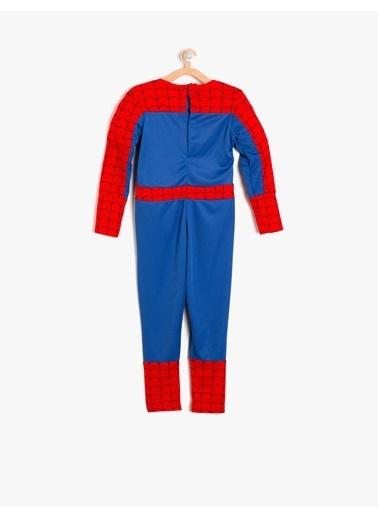 Koton Kids Kostüm Kırmızı